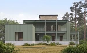 Реконструкция дома V