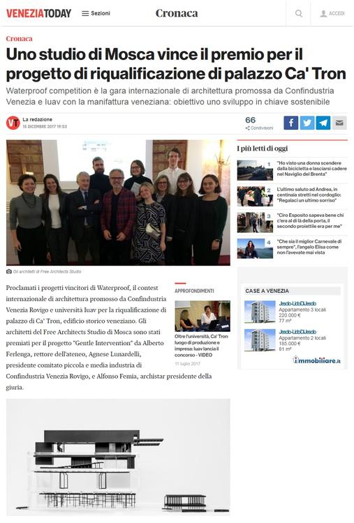 VENEZIATODAY: Uno studio di Mosca vince il premio per il progetto di riqualificazione di palazzo Ca' Tron